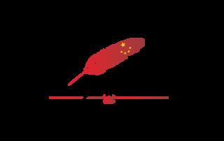 requestit BeQuick logo